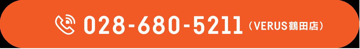 028-610-3456